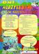 plakat dni międzylesia2012 jpg.jpeg