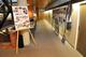 Galeria Lohne